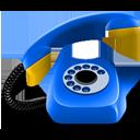 МРТ-телефон